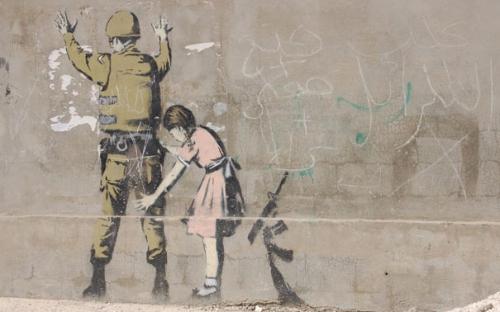 banksy- palestine 2005 près de bethleem.jpg
